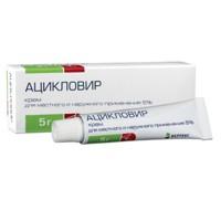 Ацикловир, лиоф. д/р-ра д/инф. 0.25 г №1